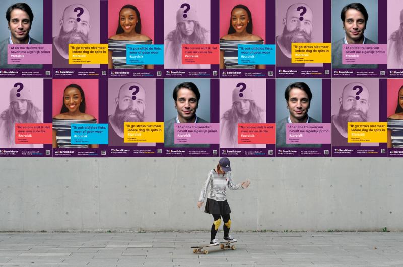 Word jij het gezicht van onze campagne?